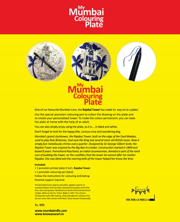 Mumbai plate2