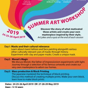 Summer_workshop_April_2019